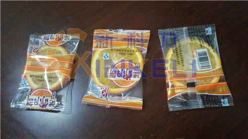 北京特价食品包装机