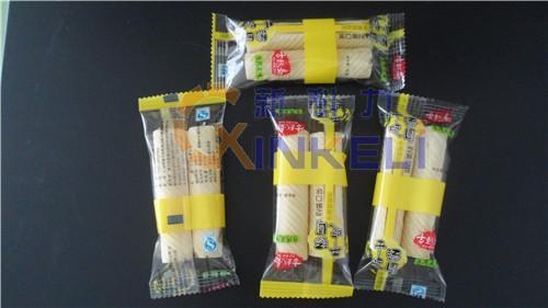 上海进口理料线包装机