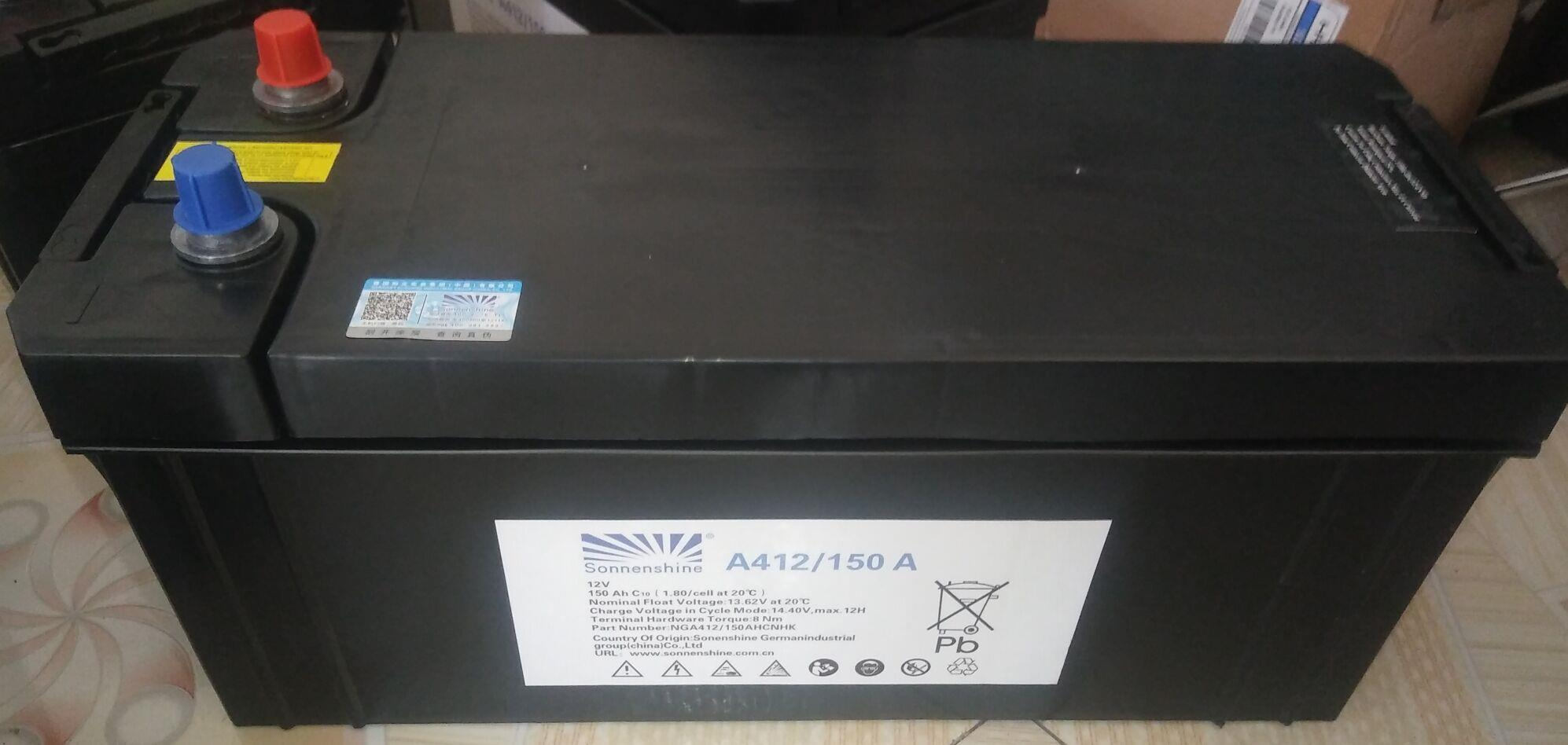 供应德国阳光蓄电池2V500AH