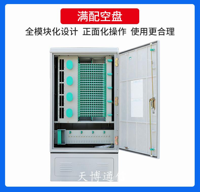 室外144芯光纜交接箱全模塊化設計