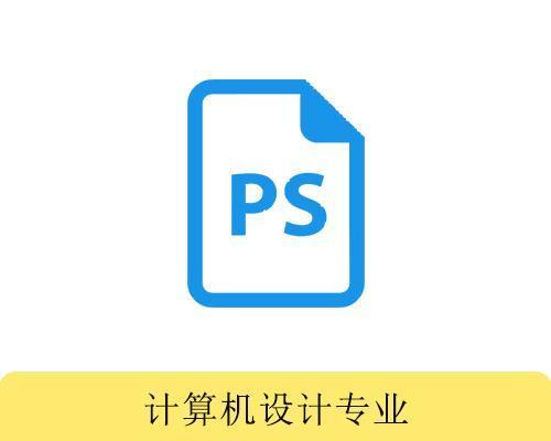 张家界计算机学校专业