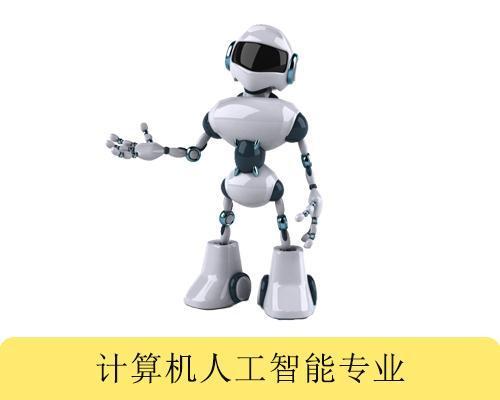 邵陽it學費