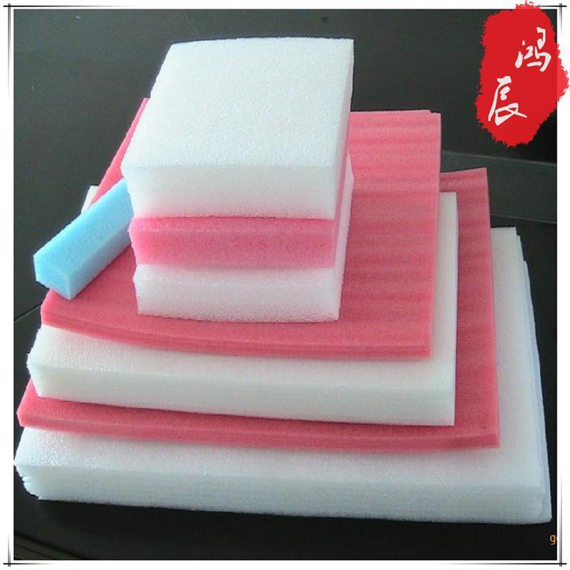 湛江珍珠棉包装厂家