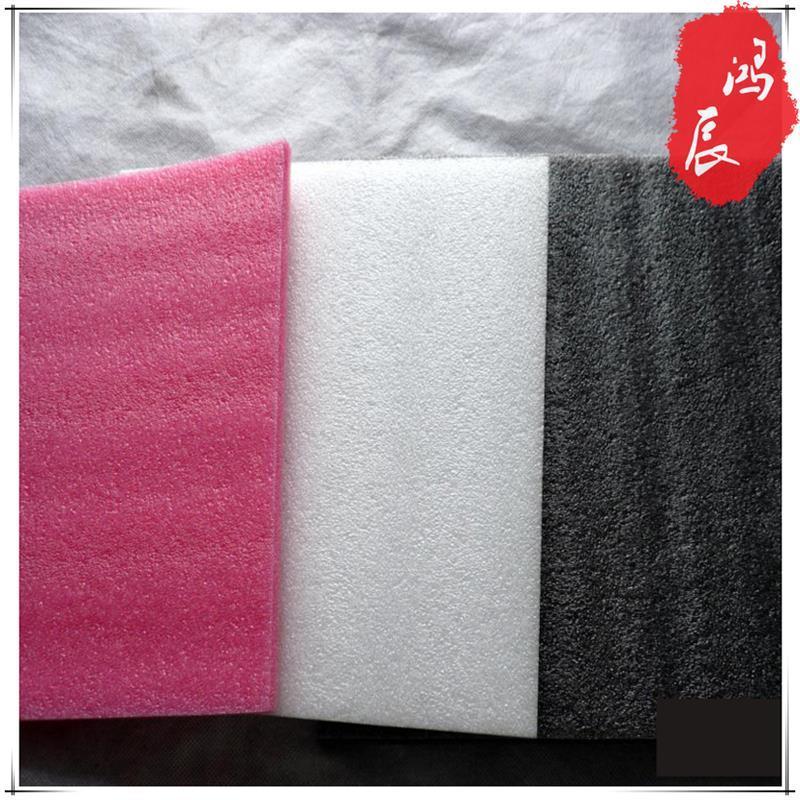 广东珍珠棉包装厂家
