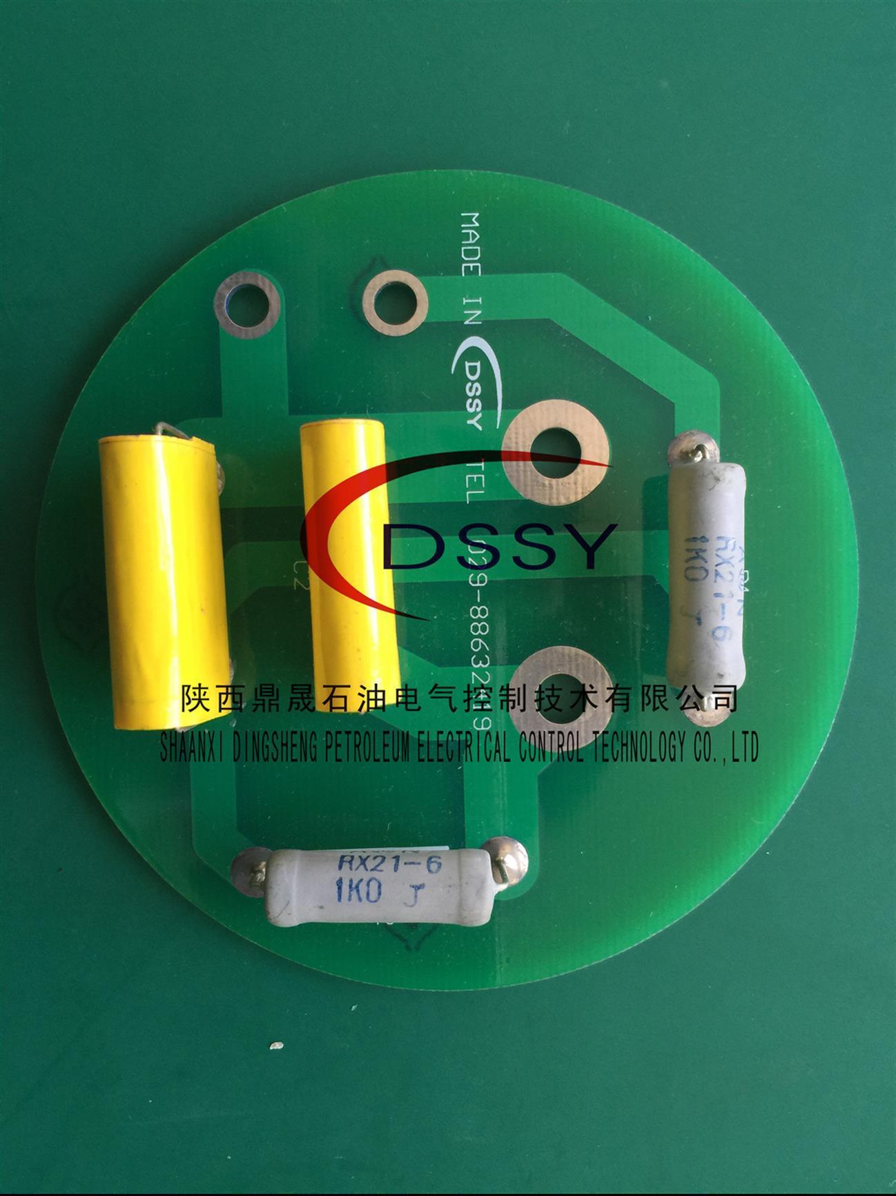 海尔海斯指示灯固态继电器板PC21