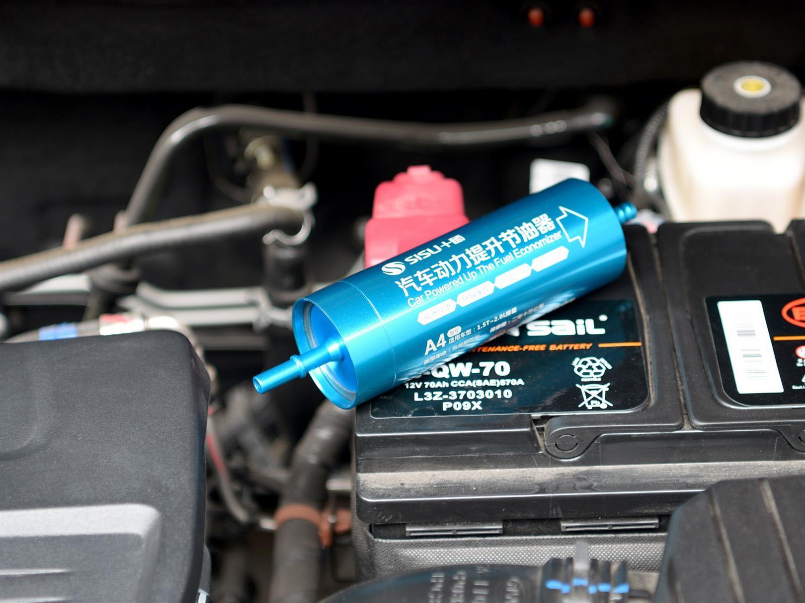 济宁动力提升节油器出售
