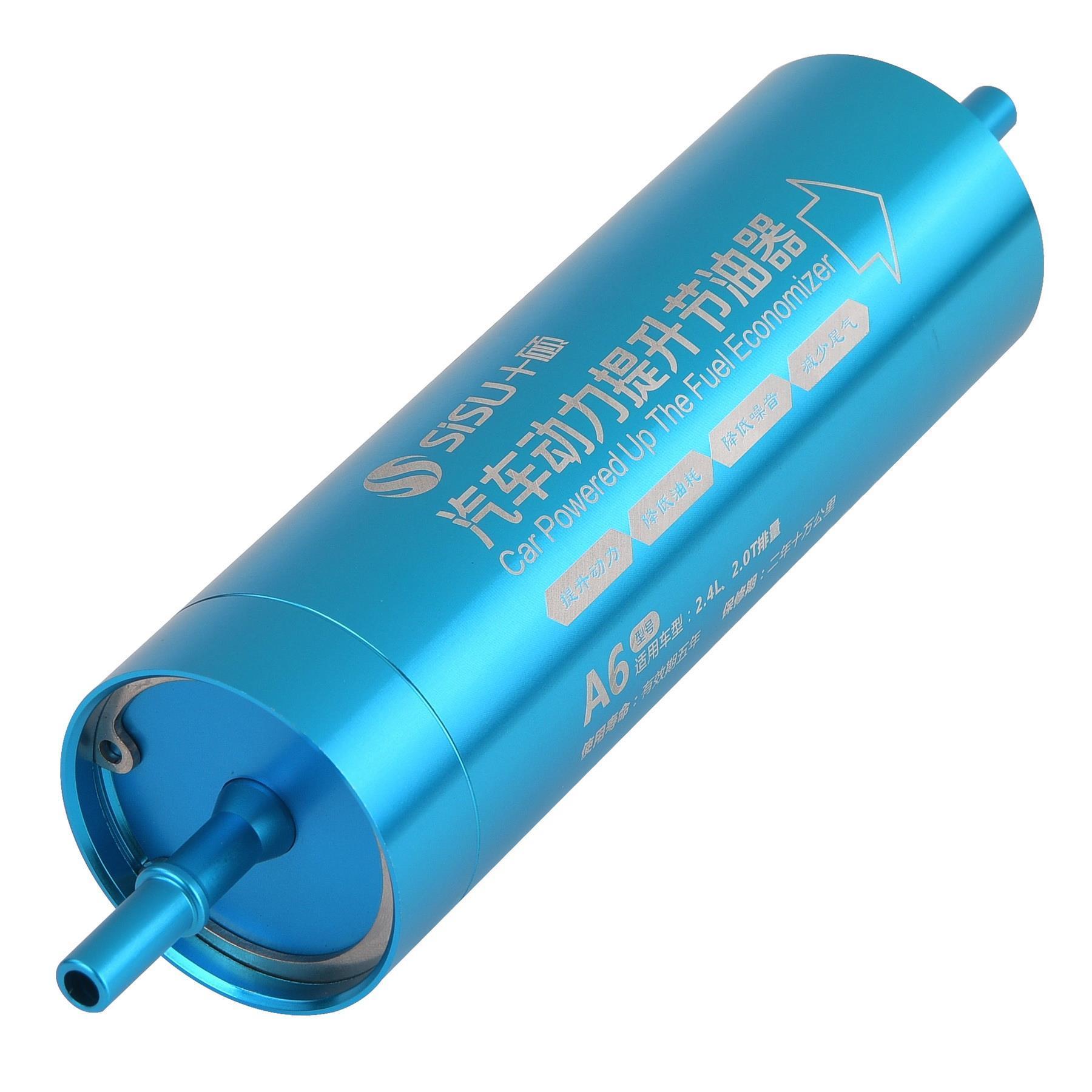 六盘水动力提升节油器厂家