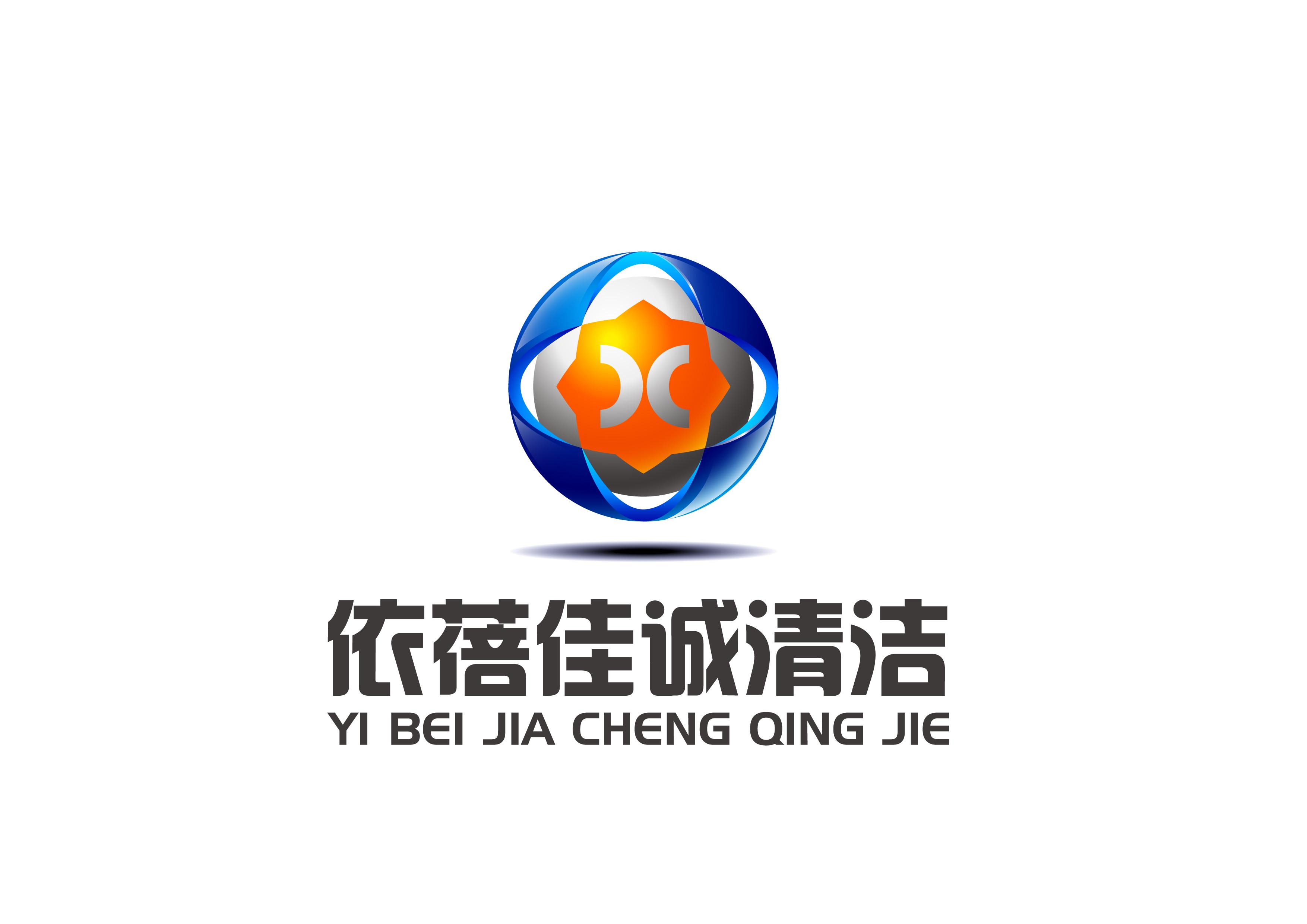 北京佳誠清潔服務有限公司