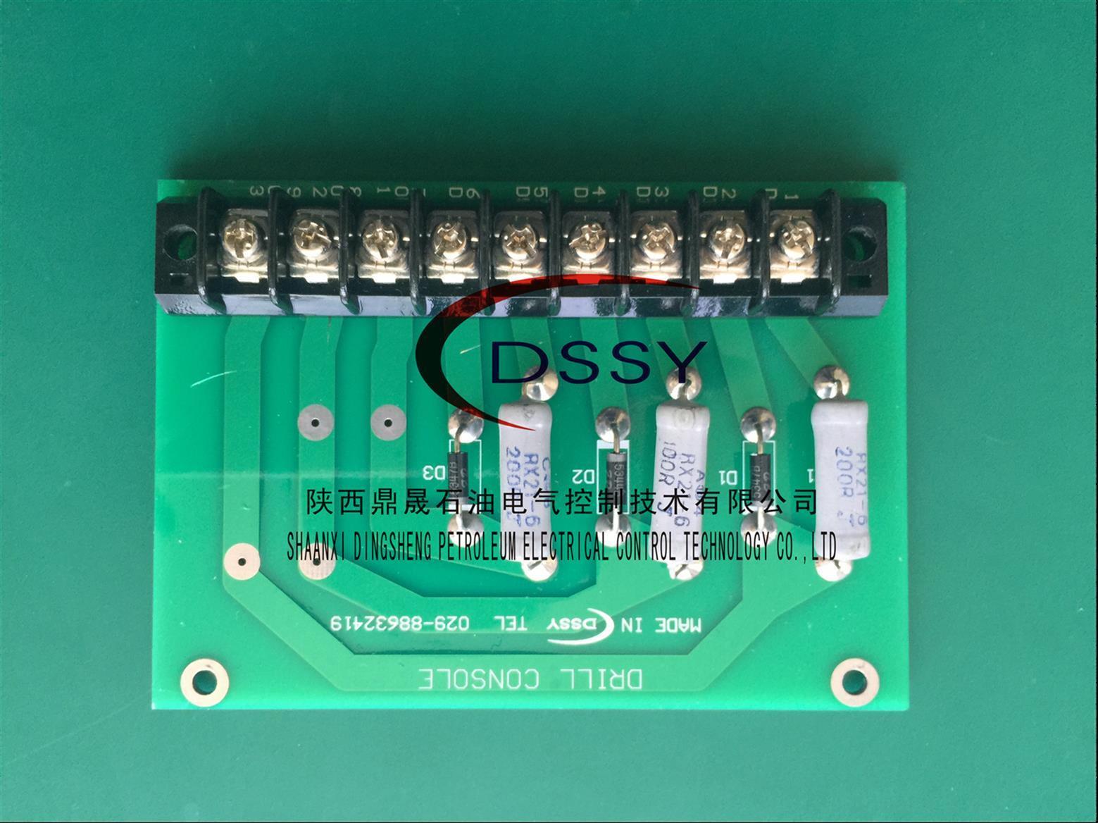 西安宝美指示灯司钻台电源板PB25