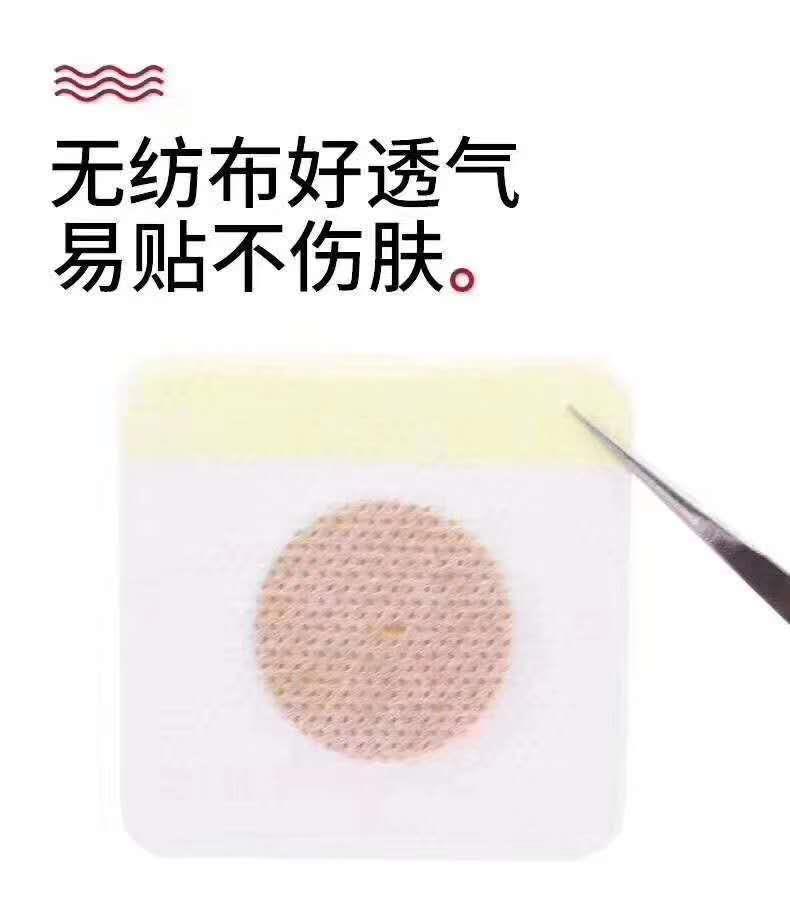 北京三伏贴的厂家批发 煜和堂
