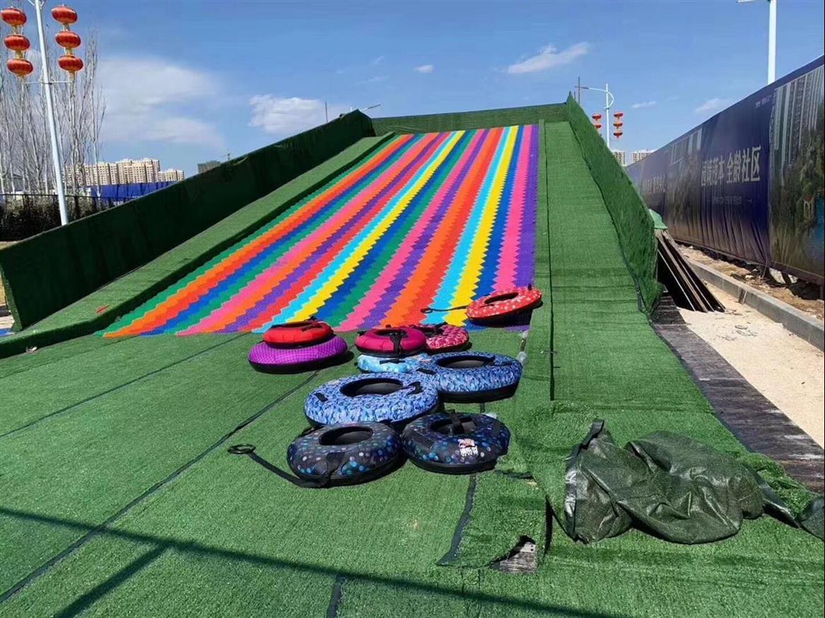 彩虹滑道乐园