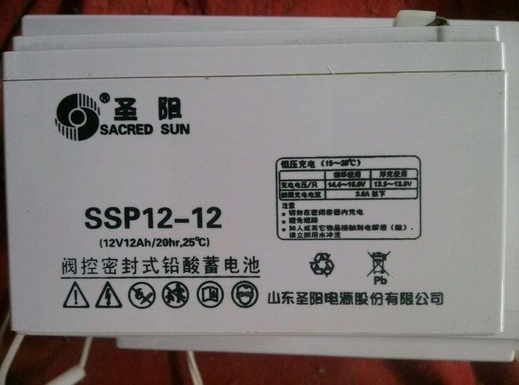 全新圣阳蓄电池低报价