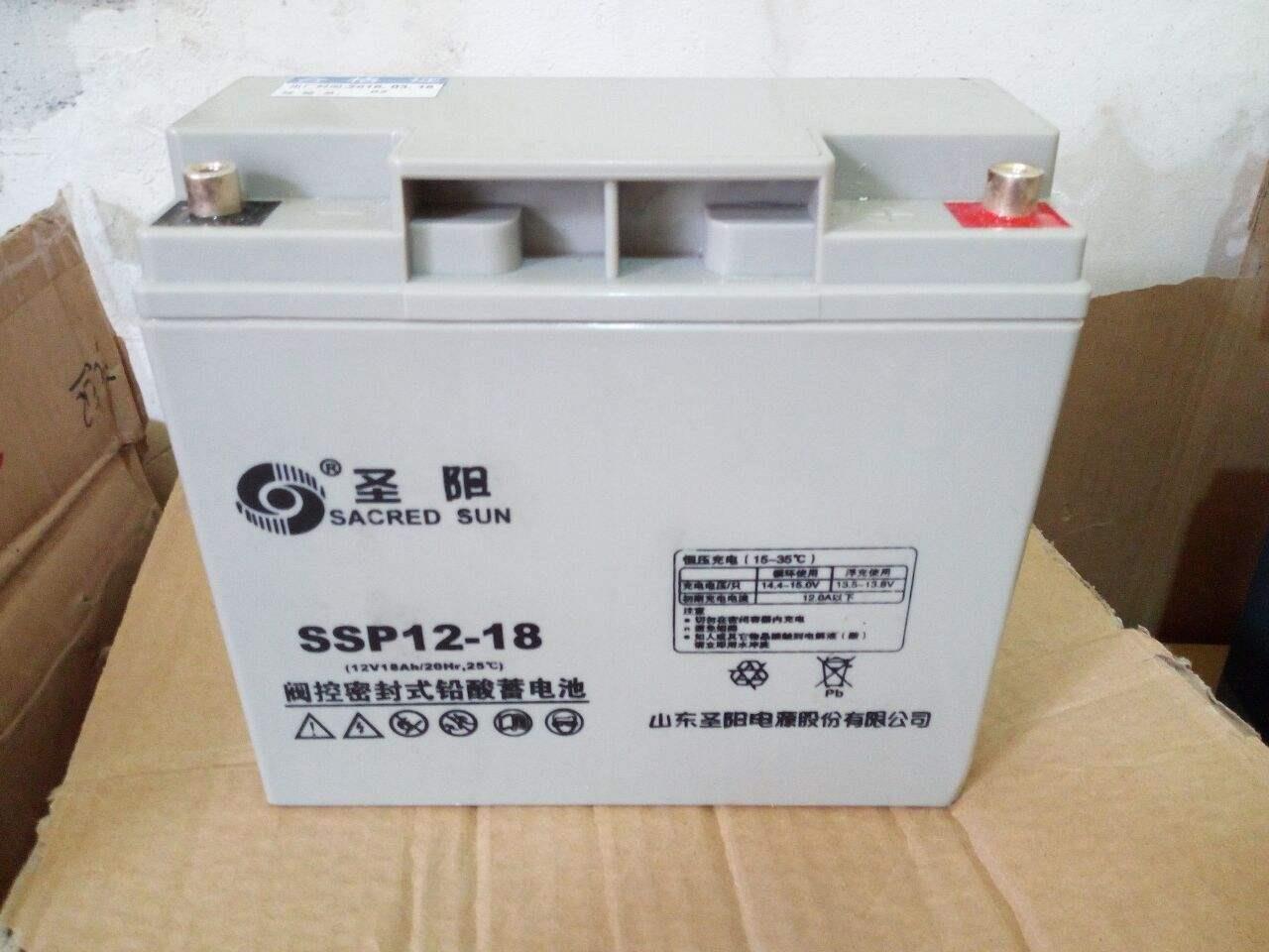 直销圣阳蓄电池质量可靠