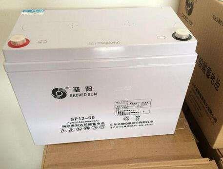 国产圣阳蓄电池现货咨询
