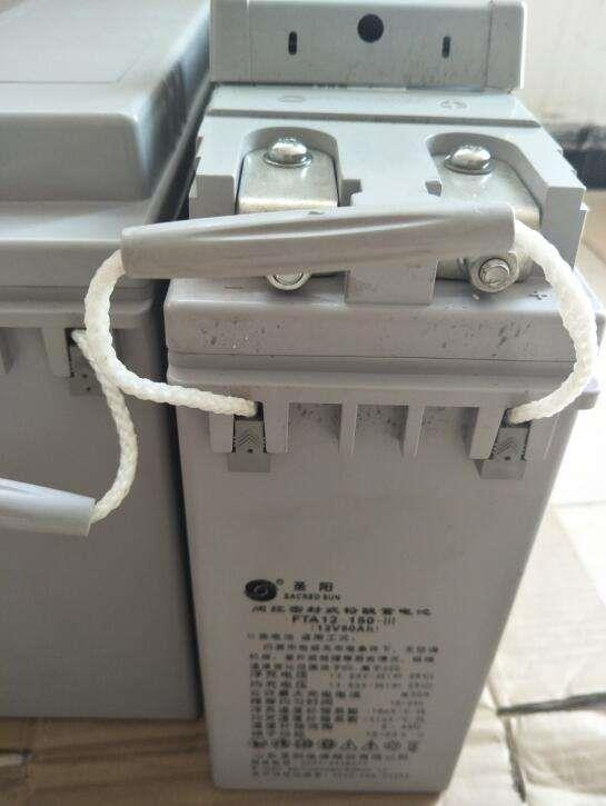 南阳圣阳蓄电池库存低价
