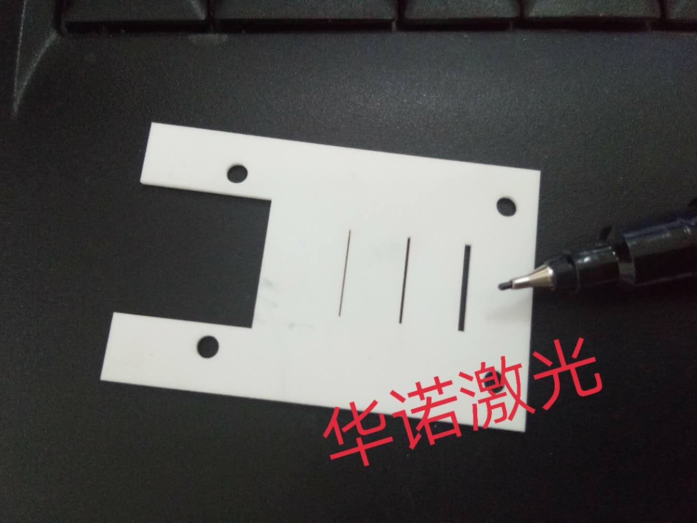 細孔加工激光加工氮化鋁陶瓷基片