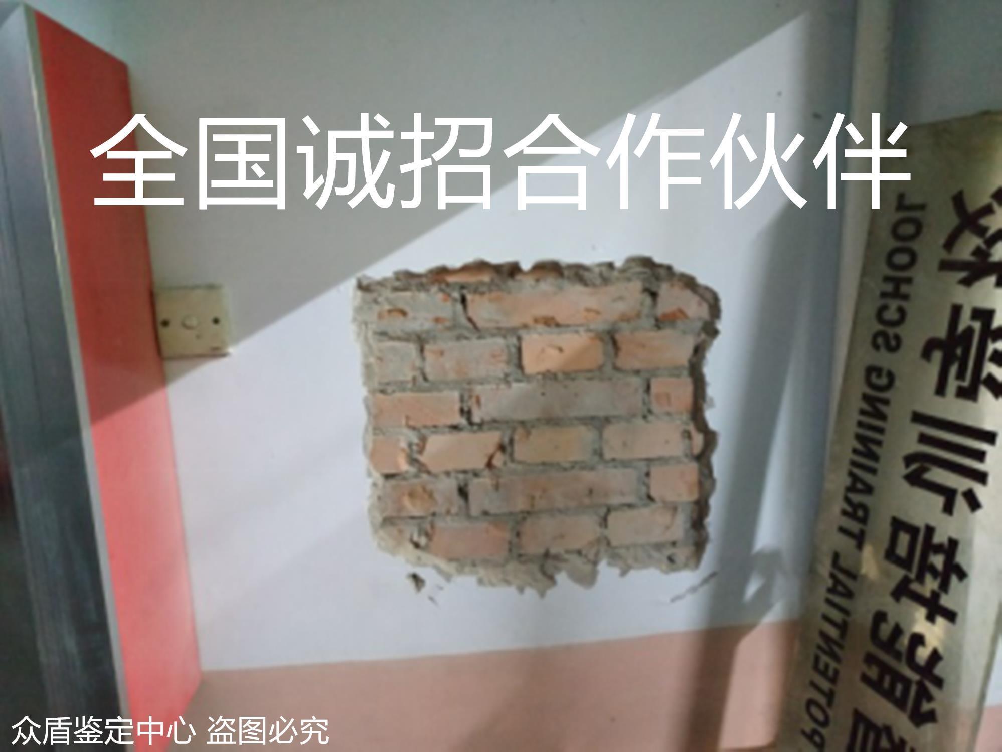 青海专业从事房屋质量安全检测鉴定公司