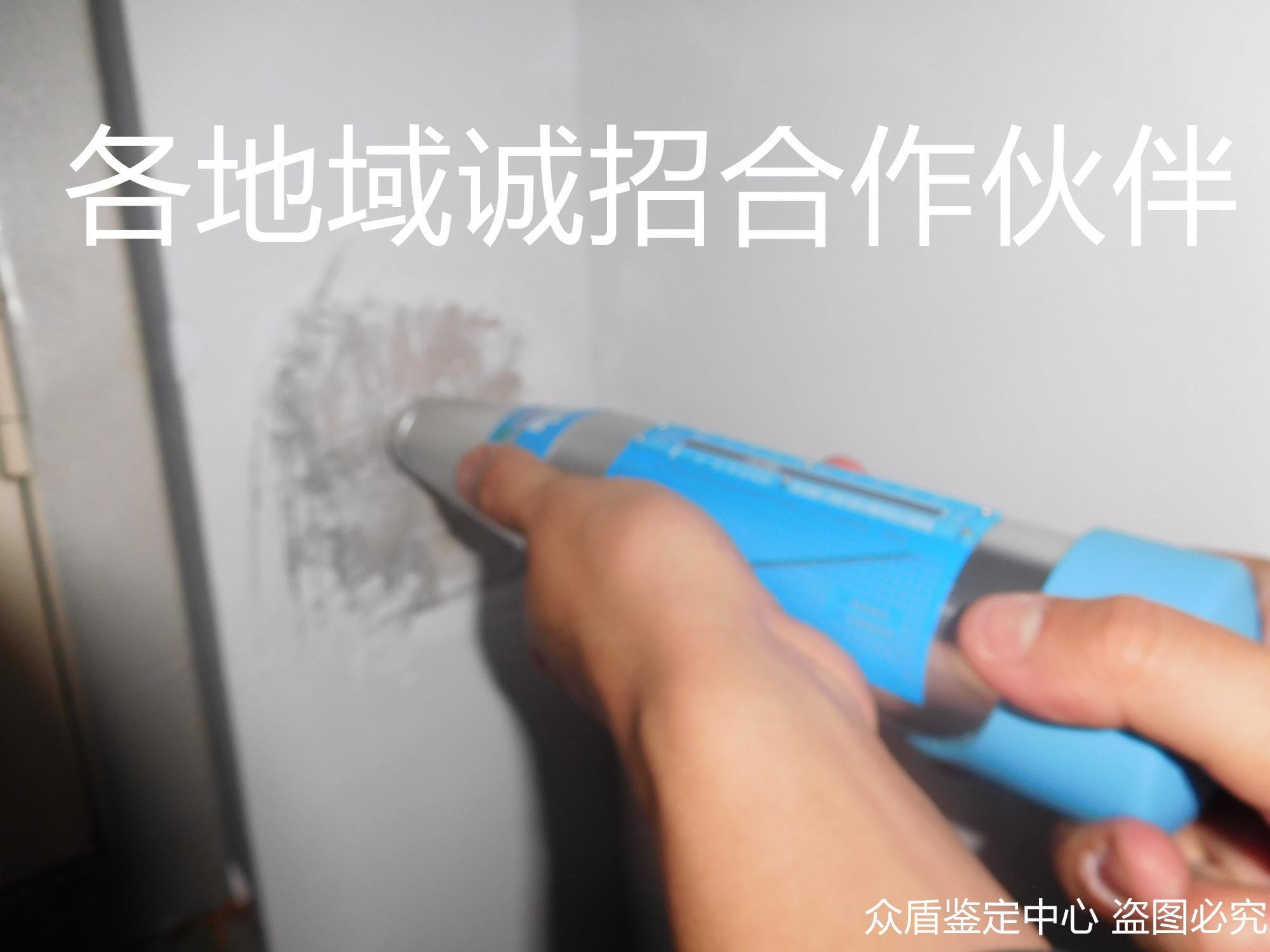 南通专业从事房屋质量安全检测鉴定公司