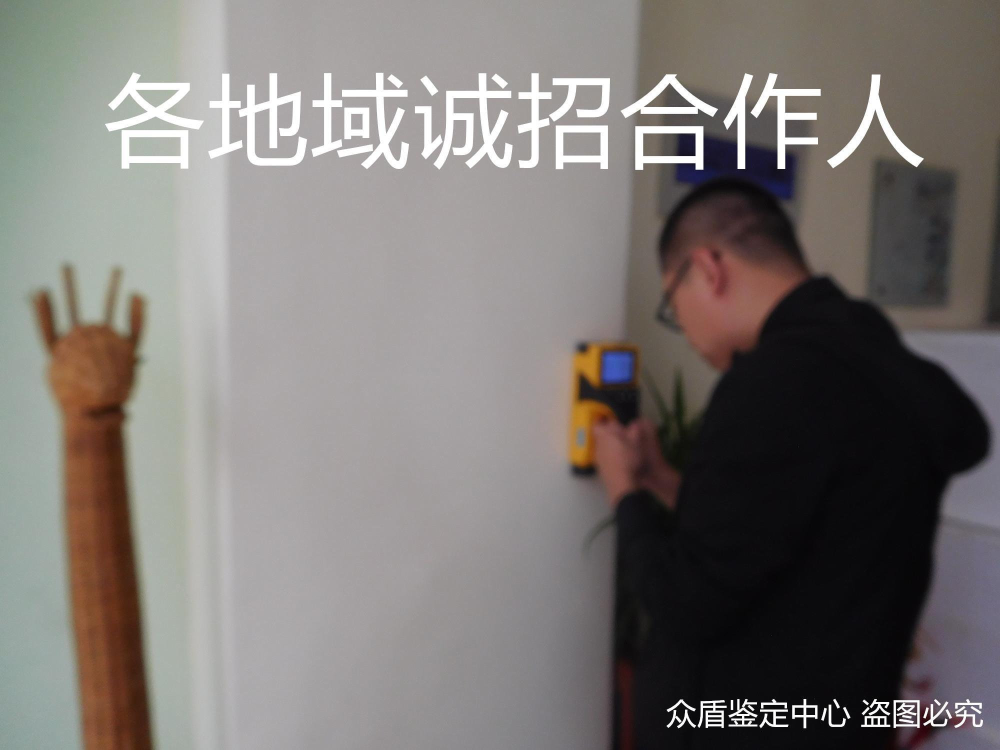 渭南澄城厂房质量安全鉴定机构