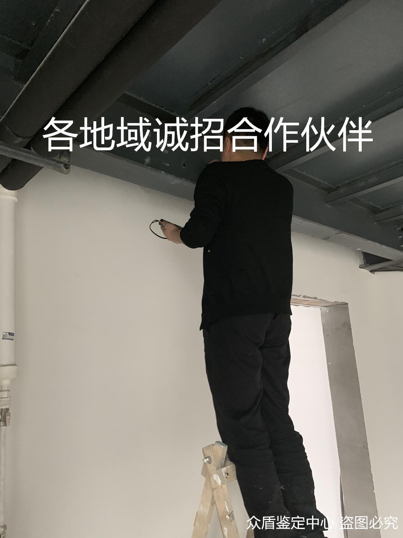 宝鸡陈仓厂房质量安全鉴定部门