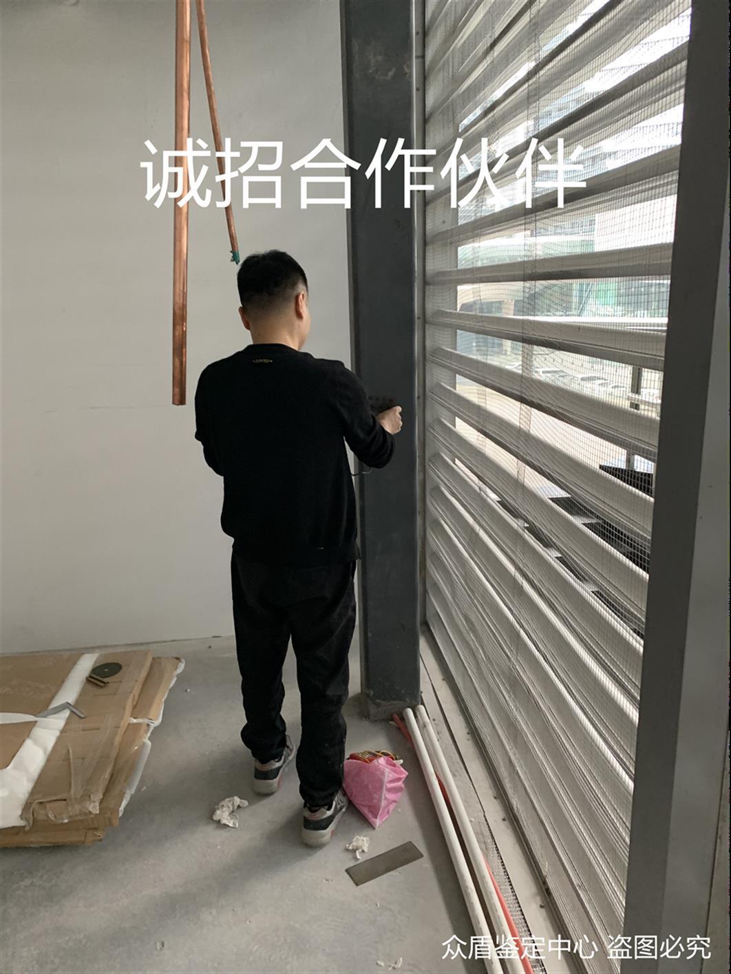 临夏房屋主体结构安全鉴定单位