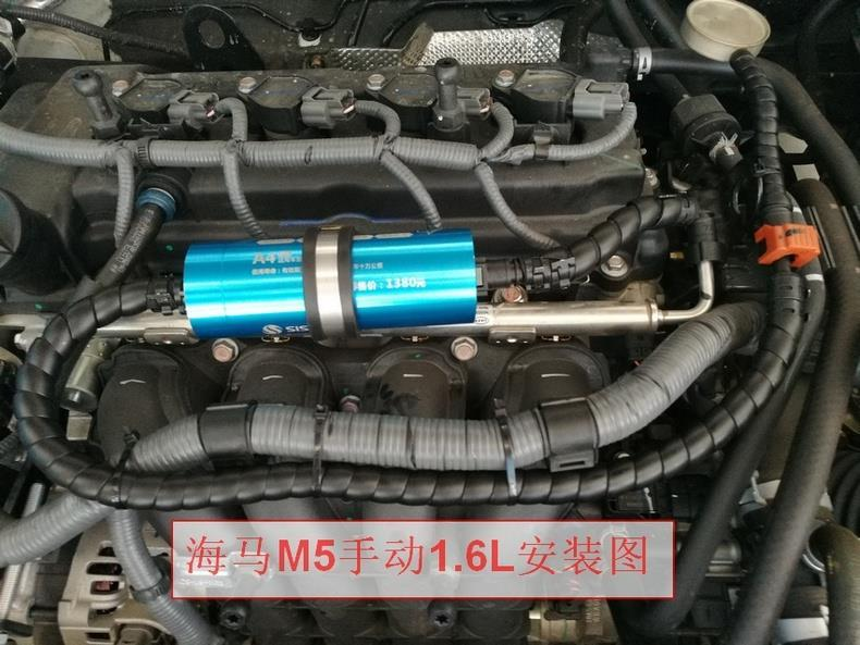 白山动力提升节油器加盟代理