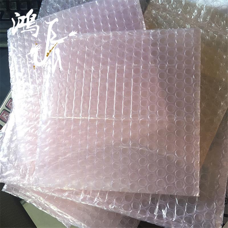 江门印刷气泡袋厂家