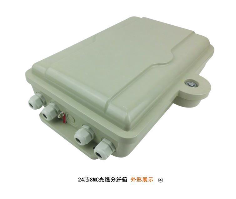 安康热门光纤配线箱规格