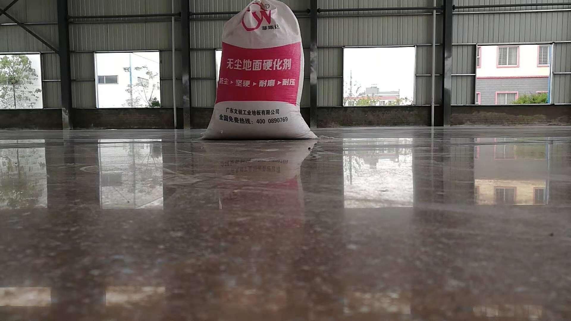 昆明水泥地钢化处理