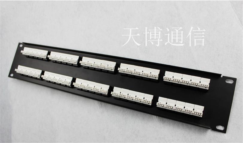 德阳微型网络配线架厂
