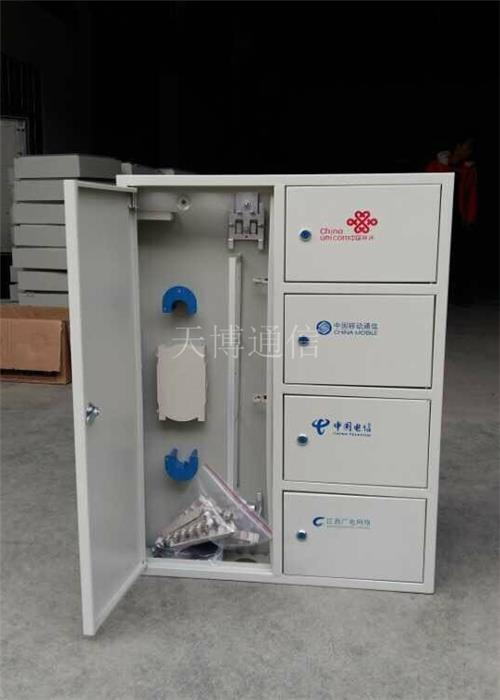 赣州进口三网合一光纤分纤箱厂