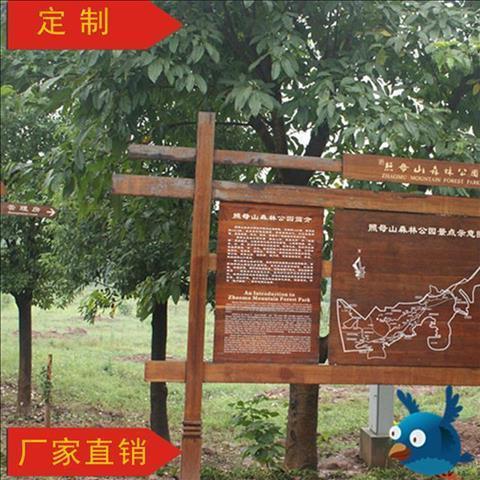 江北区旅游景区标牌公司