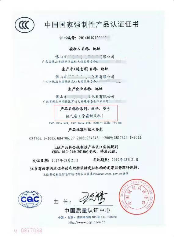 ccc认证证书过期了怎么办