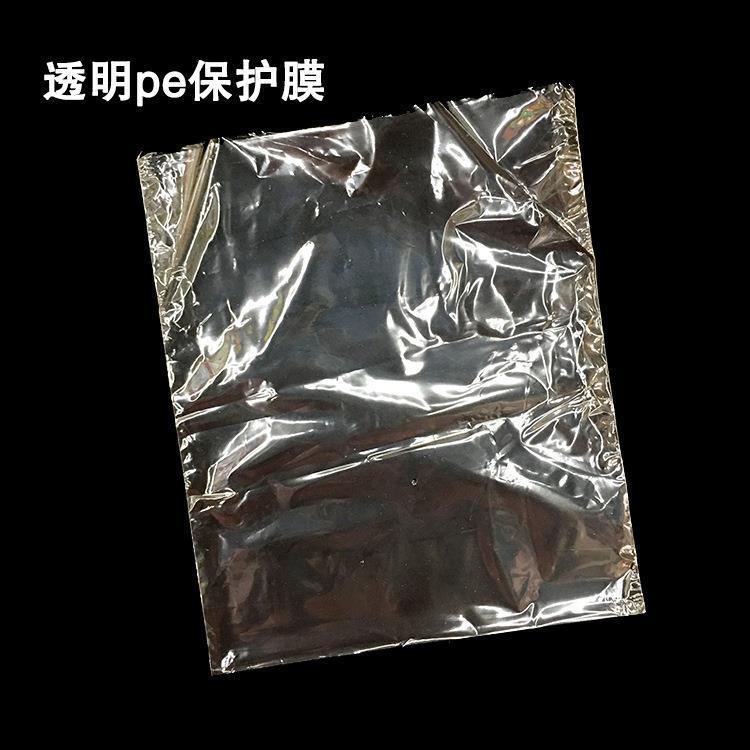 广安PE热收缩袋定制