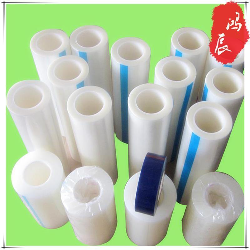 东莞静电保护膜生产