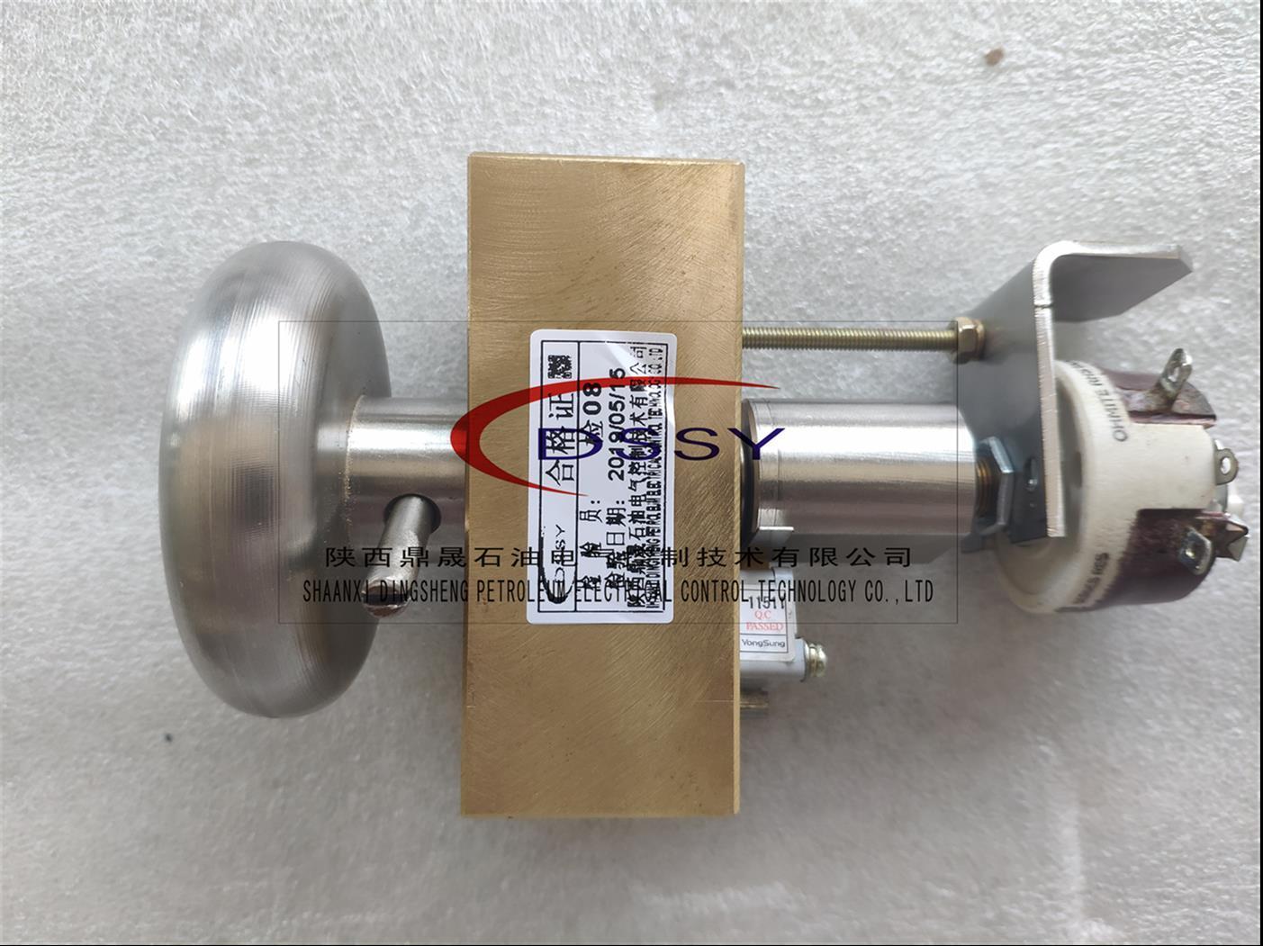 SCR电控房手轮总成单联0201-0906-0001-00
