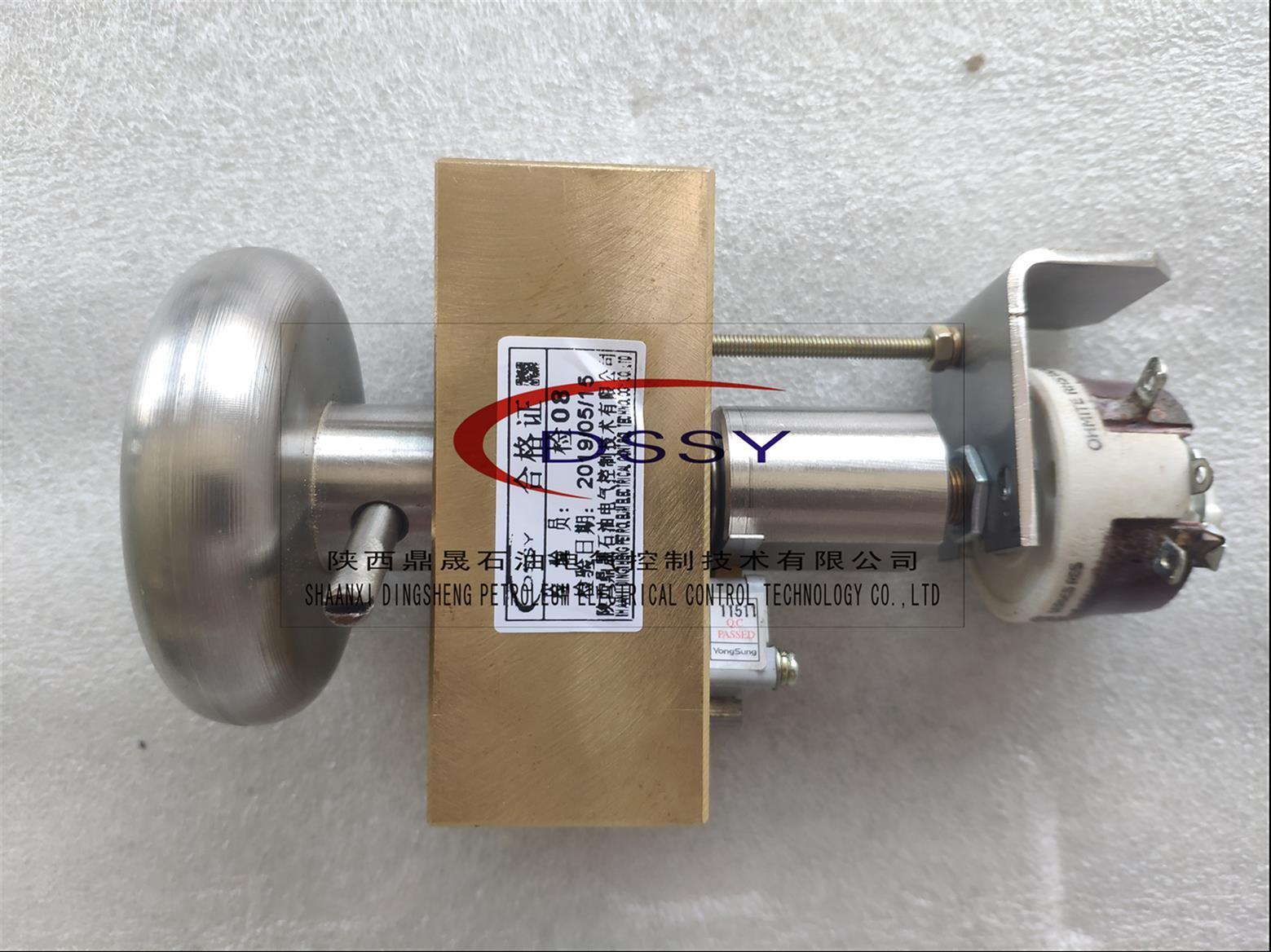 罗斯海尔ROSSHILL石油钻机电控系统手轮总成单联