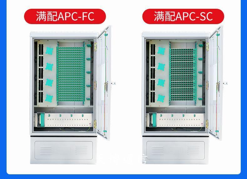蚌埠二手288芯光纜交接箱廠