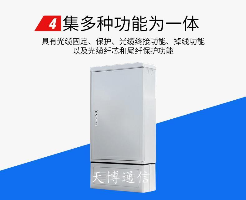 滁州環保144芯光纜交接箱廠