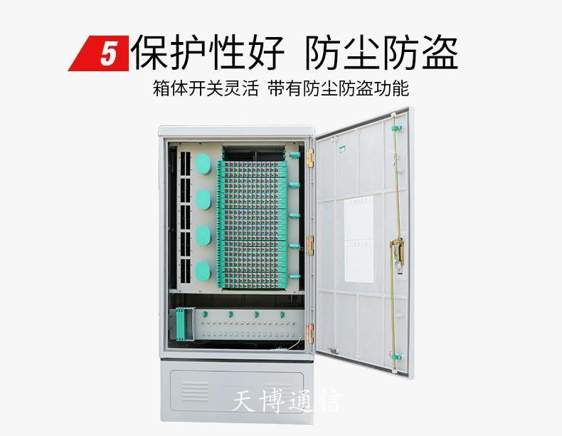 144芯光缆交接箱制造厂