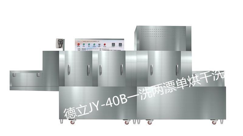 南宁商用洗碗机厂