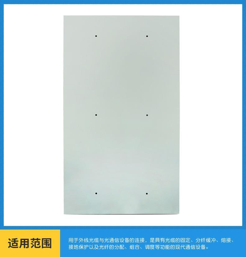 北京576芯ODF光纤配线架