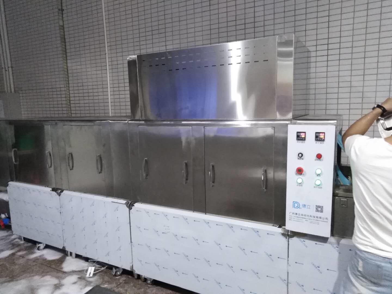 大连商用洗碗机专业厂家型号