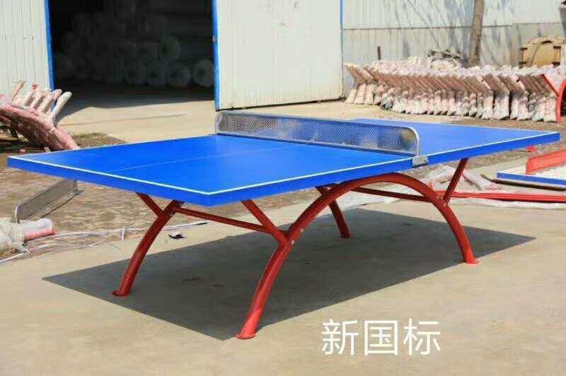 合肥特价乒乓球台生产厂家