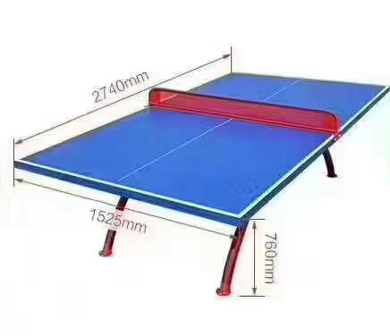 淮安供应乒乓球台生产厂家