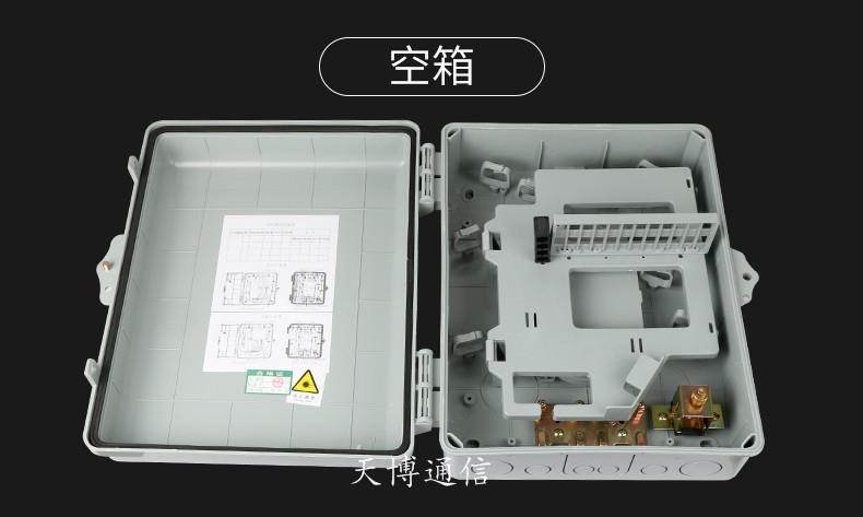 阜阳二手24芯光纤分纤箱厂