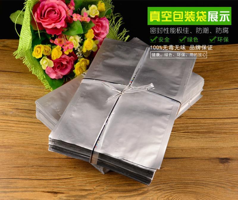 遂宁铝箔袋