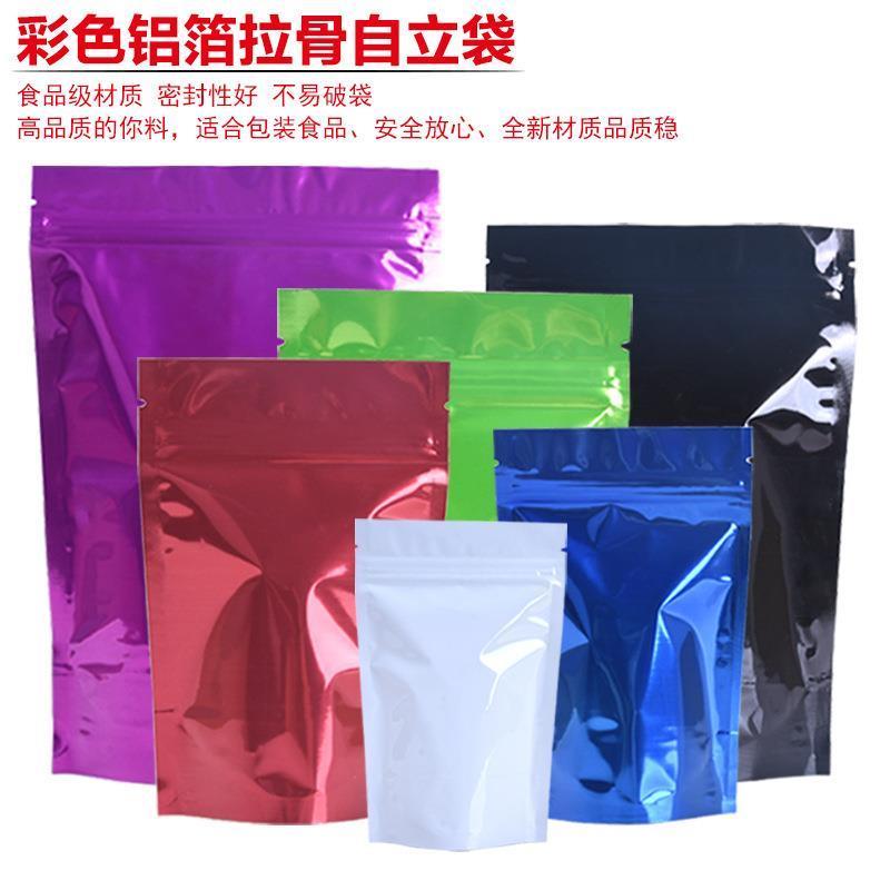 济源铝箔袋生产