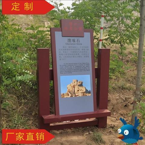 渝北区标示牌公司