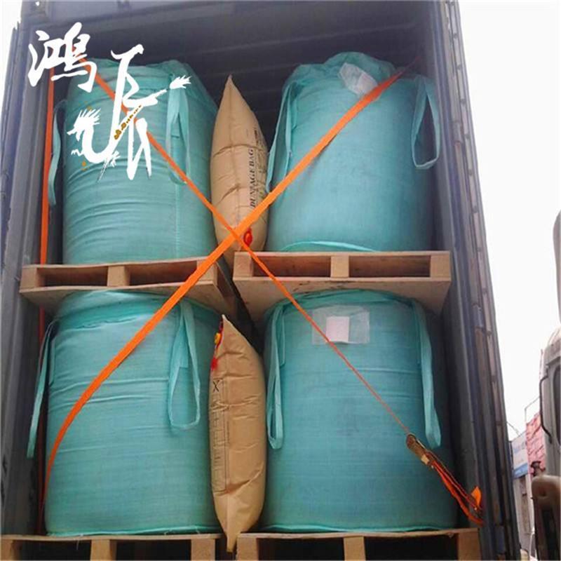 儋州专业生产集装箱充气袋